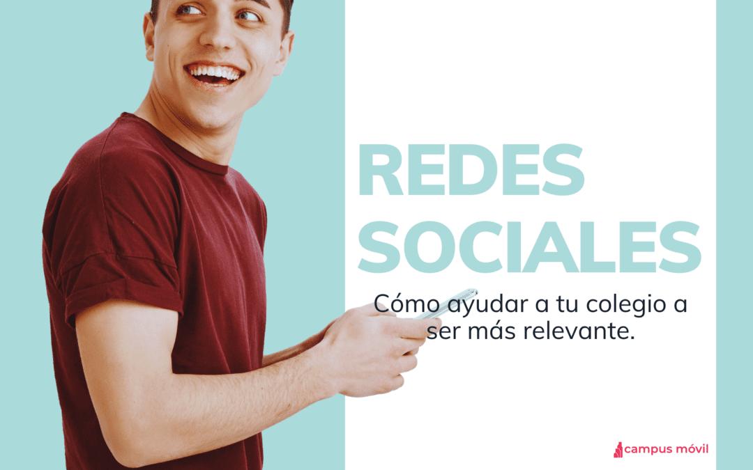 4 tips para mejorar las redes sociales de tu escuela